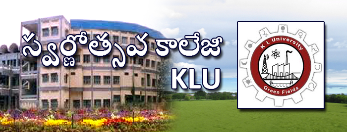 స్వర్ణోత్సవ కాలేజీ KLU